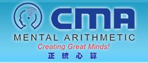 CMA Programme :: CMA Mental Arithmetic Malaysia ::